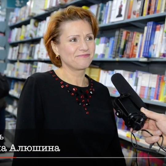 Видео интервью с писателями 01