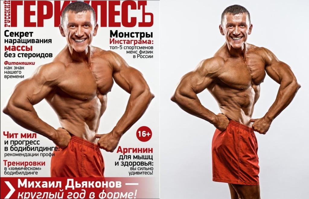Обложка Геркулес, Михаил Дьяконов.