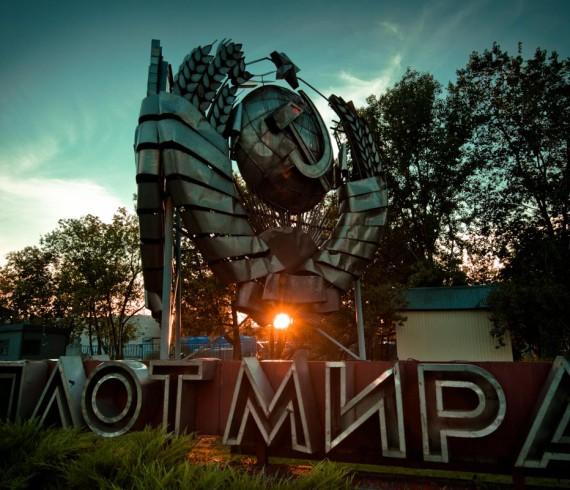 Московские сумерки