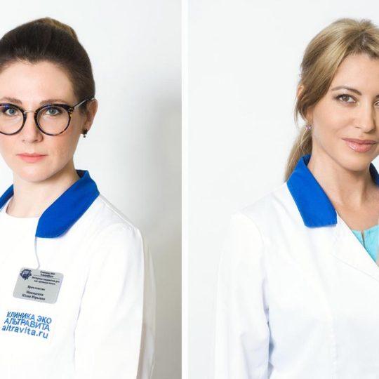 Деловой портрет врачей клиники