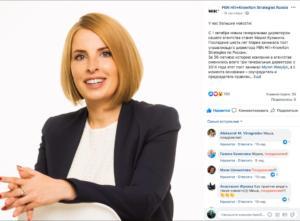 Пример бизнес портрета руководителя