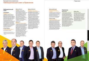 X5_Annual_Report_2012_RUS-72